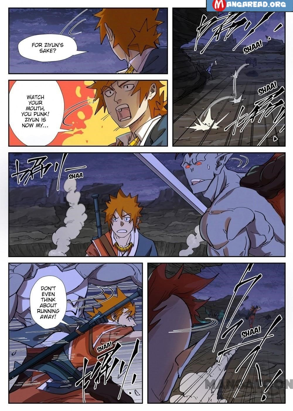 Manga Tales Of Demons And Gods - Chapter 259.5 Page 1
