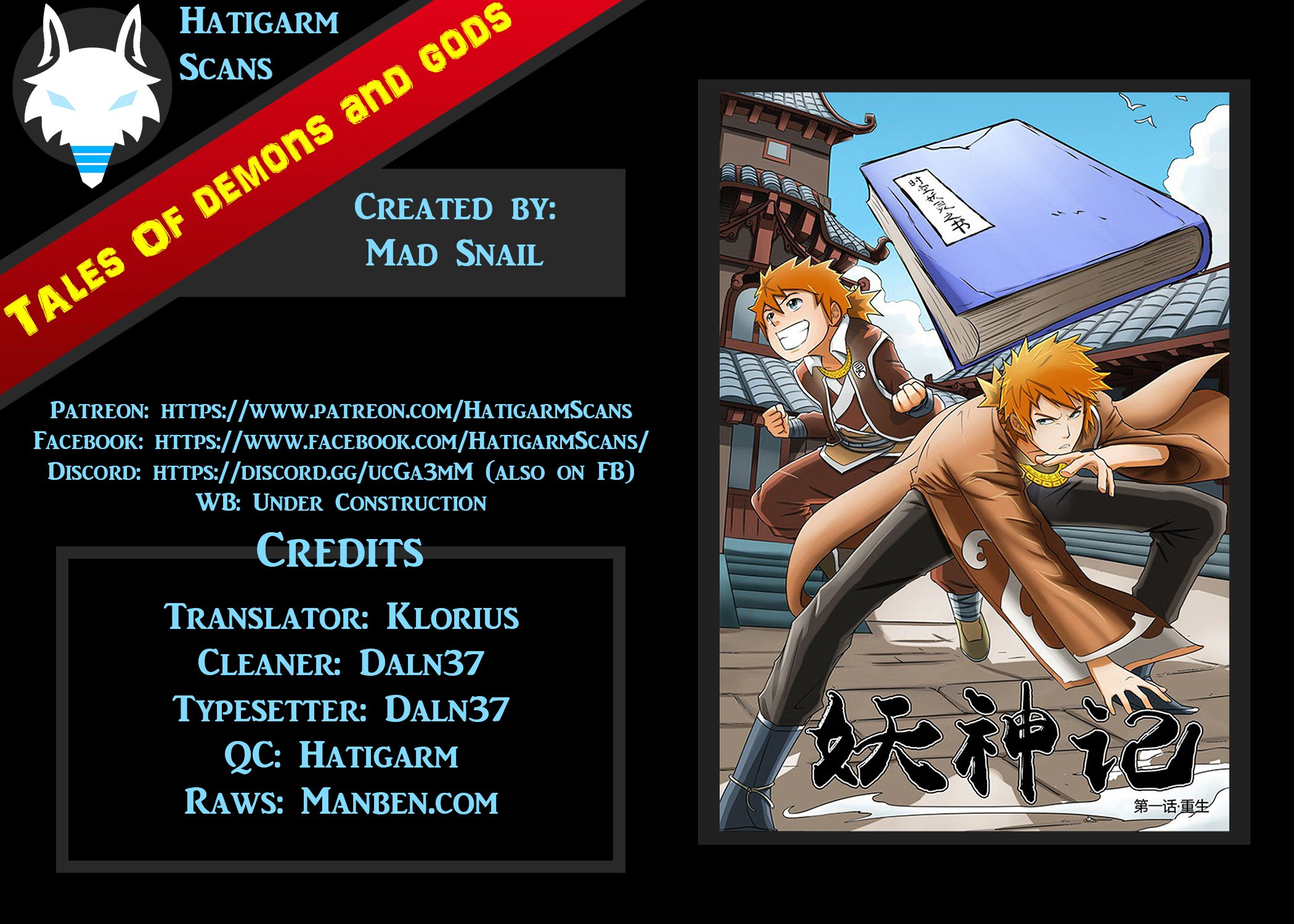 Manga Tales Of Demons And Gods - Chapter 130.5 Page 1