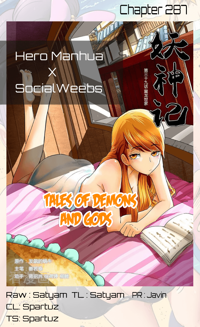 Manga Tales Of Demons And Gods - Chapter 287 Page 1
