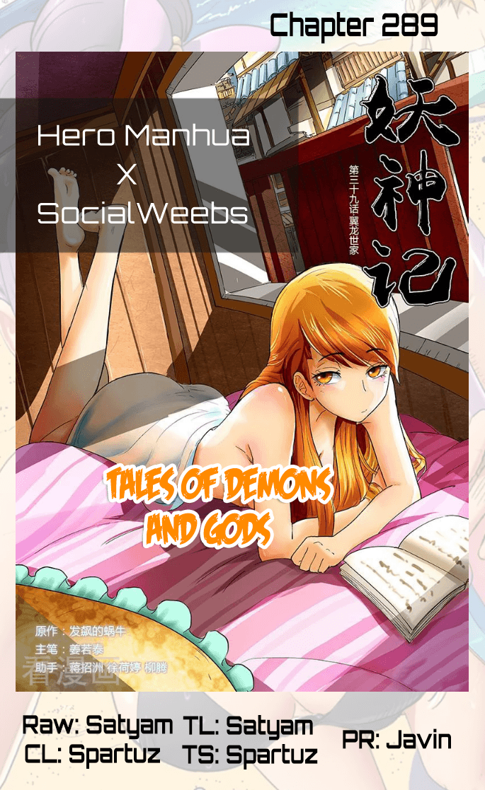 Manga Tales Of Demons And Gods - Chapter 289.1 Page 1