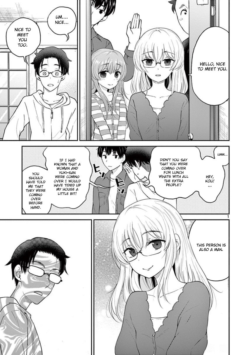 Manga My Wife Is A Man - Chapter 33 Page 1