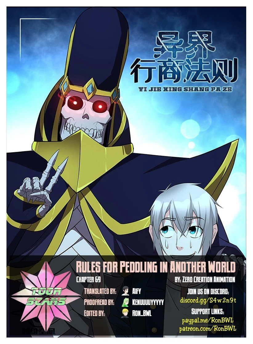 Manga Rules For Peddling In Another World - Chapter 69 Page 1