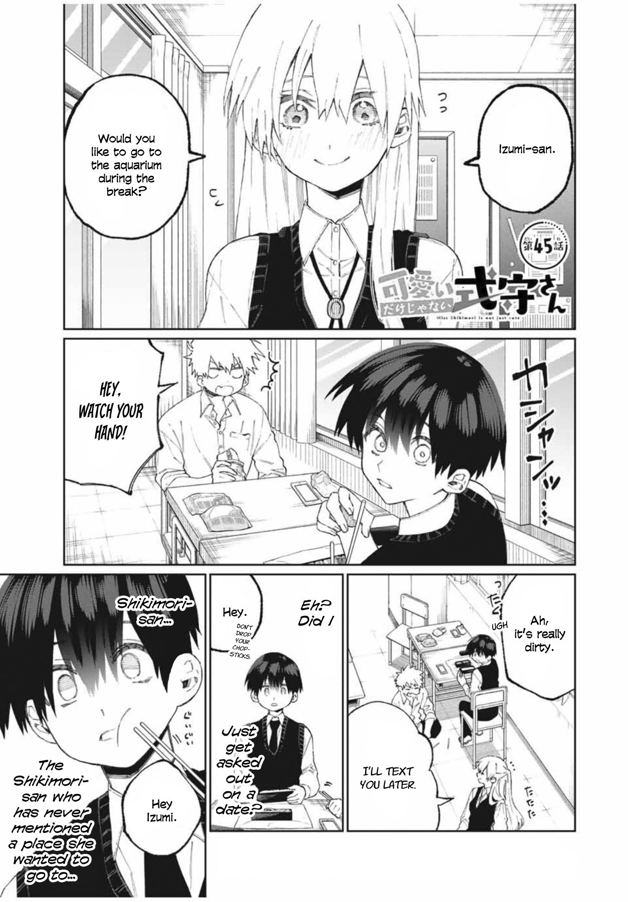 Manga That Girl Is Not Just Cute - Chapter 45 Page 1