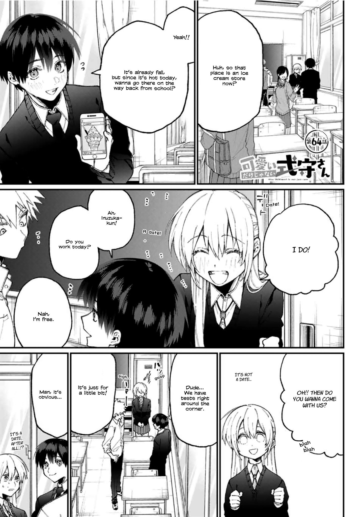 Manga That Girl Is Not Just Cute - Chapter 64 Page 1