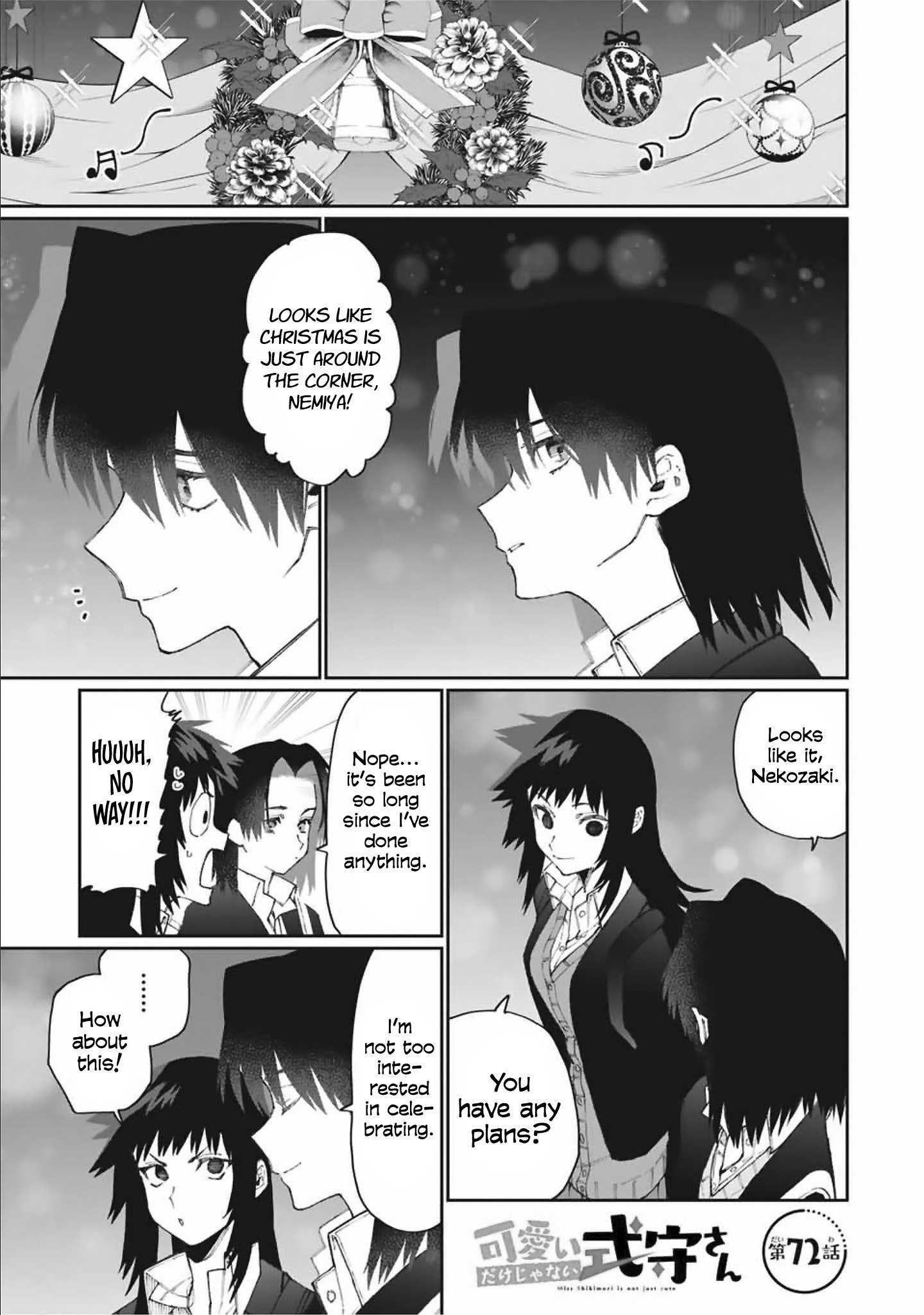 Manga That Girl Is Not Just Cute - Chapter 72 Page 1