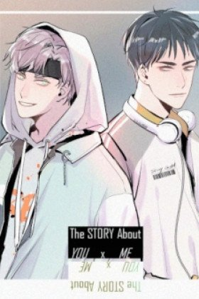 The Story About You X Me - Poster