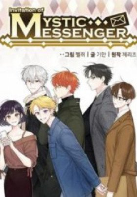 Invitation Of Mystic Messenger - Poster