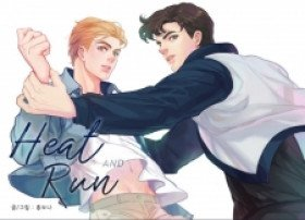Heat And Run - Poster