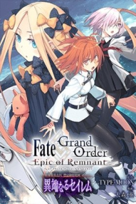 Fate/grand Order: Epic Of Remnant - Subspecies Singularity Iv: Taboo Advent Salem: Salem Of Heresy - Poster