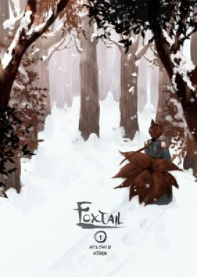 Foxtail - Poster