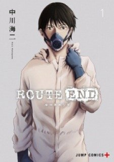 Route End - Poster