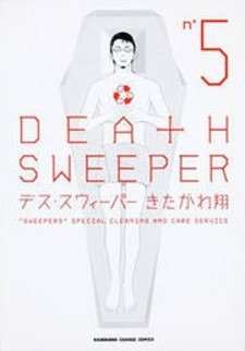Death Sweeper - Poster