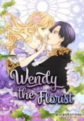 Wendy The Florist - Poster