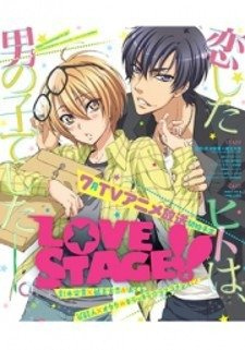 Love Stage!! - Poster