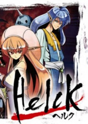 Helck - Poster